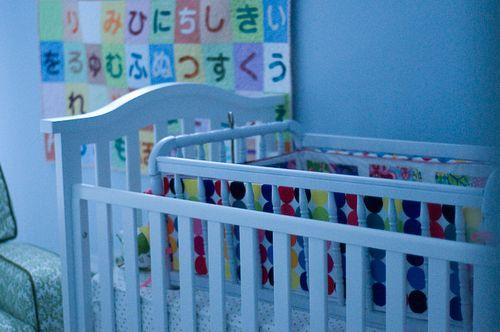 Cradle in crib-1
